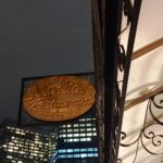 The Marliave Restaurant, Downtown Crossing, Boston